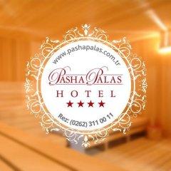 Pasha Palas Hotel Турция, Измит - отзывы, цены и фото номеров - забронировать отель Pasha Palas Hotel онлайн интерьер отеля фото 2