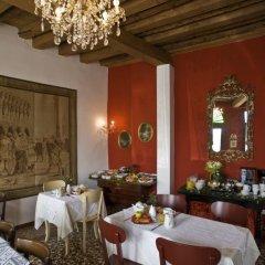 Отель Relais Alcova Del Doge Италия, Мира - отзывы, цены и фото номеров - забронировать отель Relais Alcova Del Doge онлайн питание