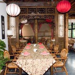 Отель Courtyard 7 Пекин питание фото 3