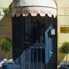 Отель Anfiteatro Flavio Италия, Рим - 6 отзывов об отеле, цены и фото номеров - забронировать отель Anfiteatro Flavio онлайн фото 8