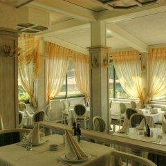 Maxi Park Hotel & Apartments София помещение для мероприятий