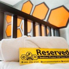 Отель Beehive Phuket Old Town - Hostel Таиланд, Пхукет - отзывы, цены и фото номеров - забронировать отель Beehive Phuket Old Town - Hostel онлайн фото 9