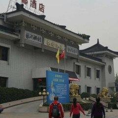 Xian Dynasty Hotel фото 3