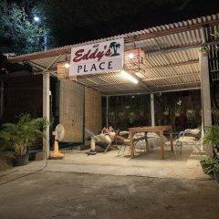 Отель Eddy's Place Самуи питание фото 2