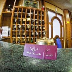 Hotel Smeraldo Куальяно помещение для мероприятий