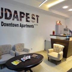 Апартаменты Paulay Downtown спа