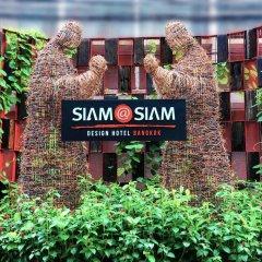 Siam@Siam Design Hotel Bangkok фото 11