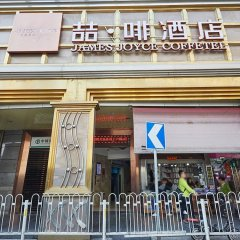 Отель Guangzhou Yu Cheng Hotel Китай, Гуанчжоу - 1 отзыв об отеле, цены и фото номеров - забронировать отель Guangzhou Yu Cheng Hotel онлайн фото 12
