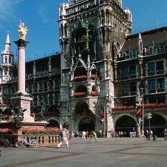 Отель Mercure Hotel München Altstadt Германия, Мюнхен - 3 отзыва об отеле, цены и фото номеров - забронировать отель Mercure Hotel München Altstadt онлайн