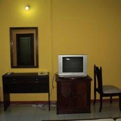 Отель The PARK HOUSE удобства в номере фото 2
