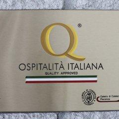 Отель City Италия, Пьяченца - отзывы, цены и фото номеров - забронировать отель City онлайн спа