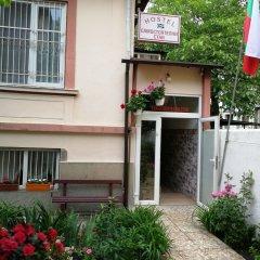 Hostel E-sport фото 2