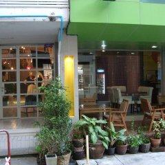 Отель Darjelling Boutique Бангкок развлечения