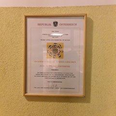 Отель Porzellaneum Австрия, Вена - 3 отзыва об отеле, цены и фото номеров - забронировать отель Porzellaneum онлайн удобства в номере фото 2