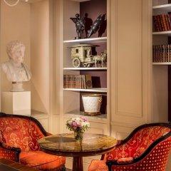 Отель Hôtel Splendide Royal Paris развлечения