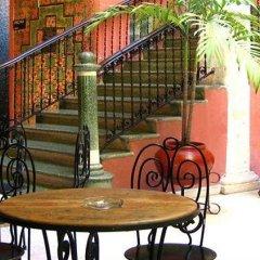 Hotel Reforma питание фото 3