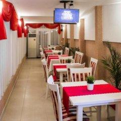 Hotel Emmar Ардино питание фото 2