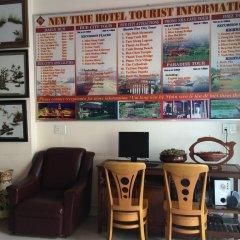 Отель New Time Hotel Вьетнам, Хюэ - отзывы, цены и фото номеров - забронировать отель New Time Hotel онлайн интерьер отеля фото 2
