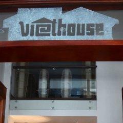 Отель Viethouse Hanoi удобства в номере