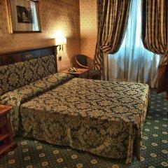 Hotel Cilicia комната для гостей фото 2