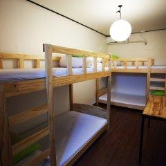 Отель Gonggan Guesthouse детские мероприятия