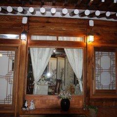 Отель Dajayon Guest House Южная Корея, Сеул - отзывы, цены и фото номеров - забронировать отель Dajayon Guest House онлайн фото 12