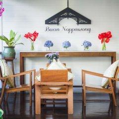 Отель Baan Noppawong фото 7