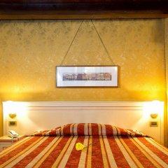 Отель Ca San Polo Италия, Венеция - отзывы, цены и фото номеров - забронировать отель Ca San Polo онлайн удобства в номере