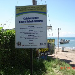Отель Treasure Bay Guesthouse Треже-Бич приотельная территория