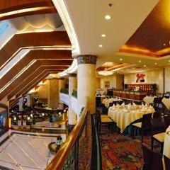Отель Ramada Plaza Shanghai Pudong Airport Китай, Шанхай - отзывы, цены и фото номеров - забронировать отель Ramada Plaza Shanghai Pudong Airport онлайн питание фото 2