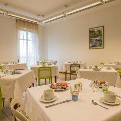 Отель Casa A Colori Италия, Падуя - отзывы, цены и фото номеров - забронировать отель Casa A Colori онлайн питание
