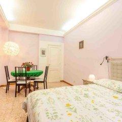 Апартаменты True Colors Apartments Cipro комната для гостей