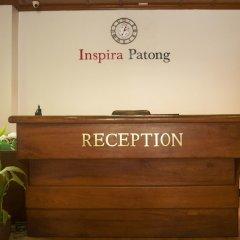 Отель Inspira Patong интерьер отеля