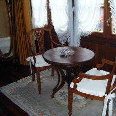 Fonfreda Hotel в номере