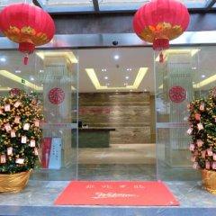 Отель We Love Chinese Culture Hotel Китай, Сямынь - отзывы, цены и фото номеров - забронировать отель We Love Chinese Culture Hotel онлайн интерьер отеля