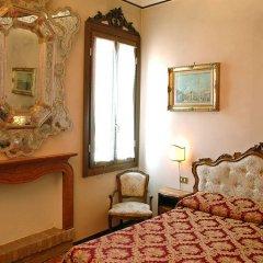 Hotel Scandinavia - Relais удобства в номере фото 2