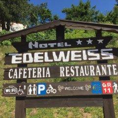 Hotel Edelweiss Candanchu фото 4