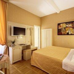 Отель Relais Fontana Di Trevi Рим комната для гостей фото 2