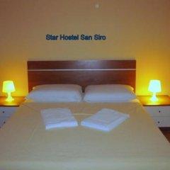 Отель Star Hostel San Siro Fiera Италия, Милан - отзывы, цены и фото номеров - забронировать отель Star Hostel San Siro Fiera онлайн комната для гостей фото 2