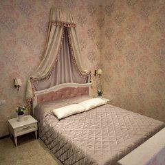 Мини-отель Васильевский двор Санкт-Петербург комната для гостей фото 10