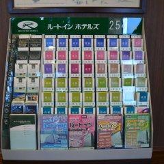 Hotel Route-Inn Yaita Насусиобара банкомат