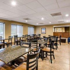 Отель Comfort Suites Wilmington питание