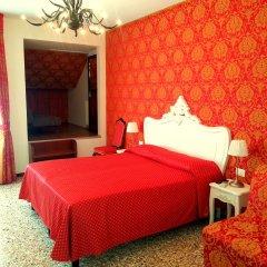 Отель Casa Dolce Venezia Guesthouse комната для гостей фото 5