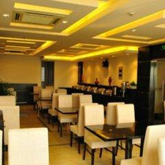 Joyfulstar Hotel Pudong Airport Chenyang