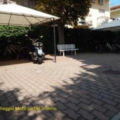 Отель Vera Италия, Риччоне - отзывы, цены и фото номеров - забронировать отель Vera онлайн фото 11