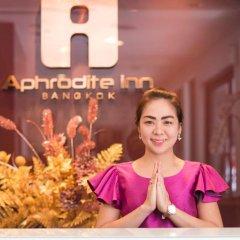 Отель Aphrodite Inn Bangkok спа фото 2