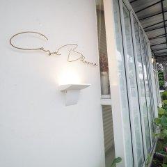 Casa Blanca Hostel балкон