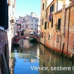 Апартаменты Residenze Venezia Apartments фото 2