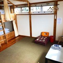 Minshuku Yakushima - Hostel Якусима детские мероприятия
