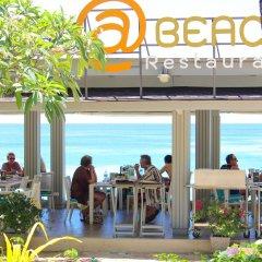 Отель Beyond Resort Karon питание